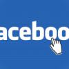 facebook-76536_1280-150x1-44e78bec5d2b0dff0cfd13f23f846f369bcac420